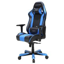 DXRacer OH/KS06/NB King Series Gaming Chair